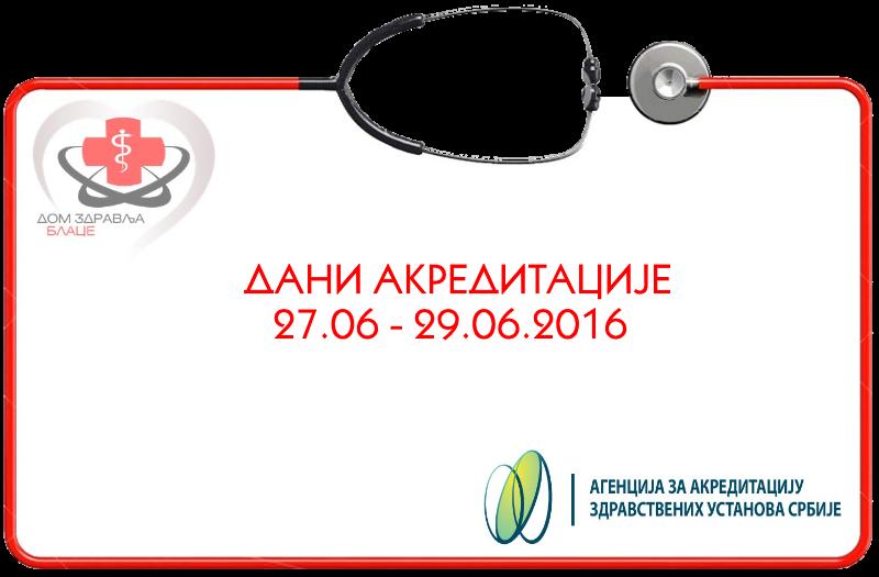 dani akreditacije2016