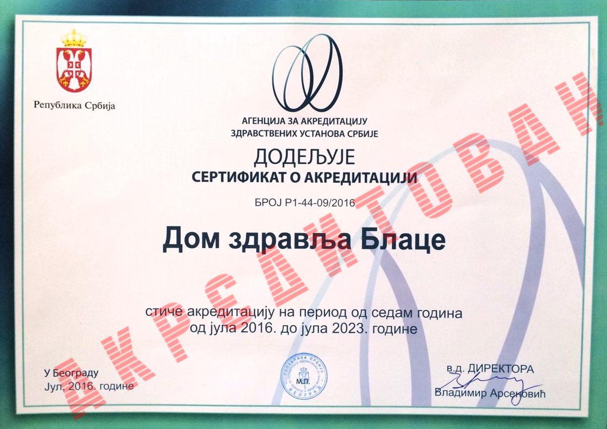 акредитација