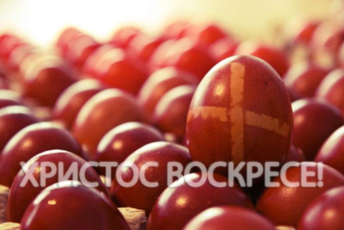 jaja-uskrs670